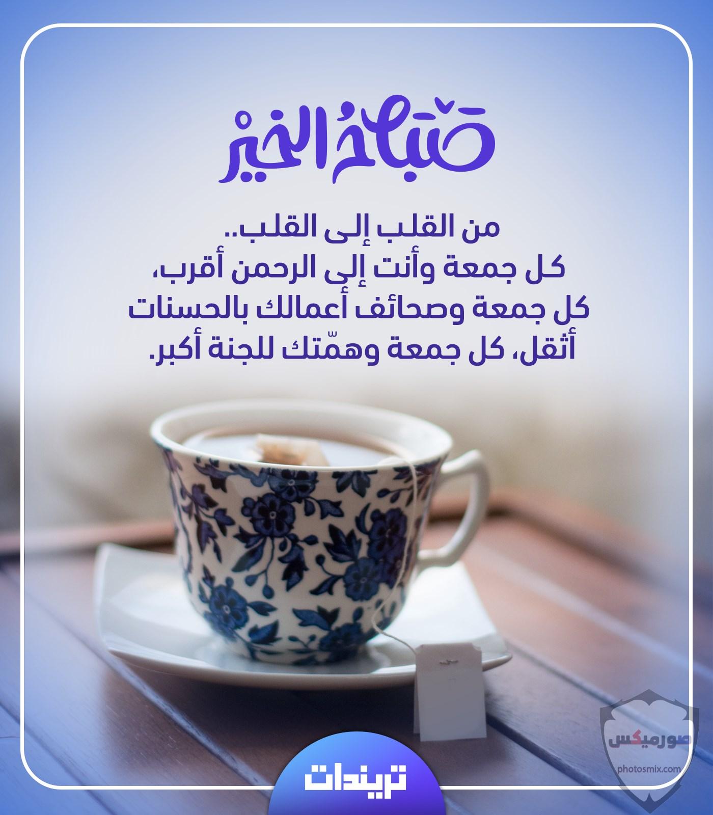 جمعة مباركة صور جمعة مباركه 2020 ادعية يوم الجمعه مصورة مكتوب عليها جمعة مباركة 2
