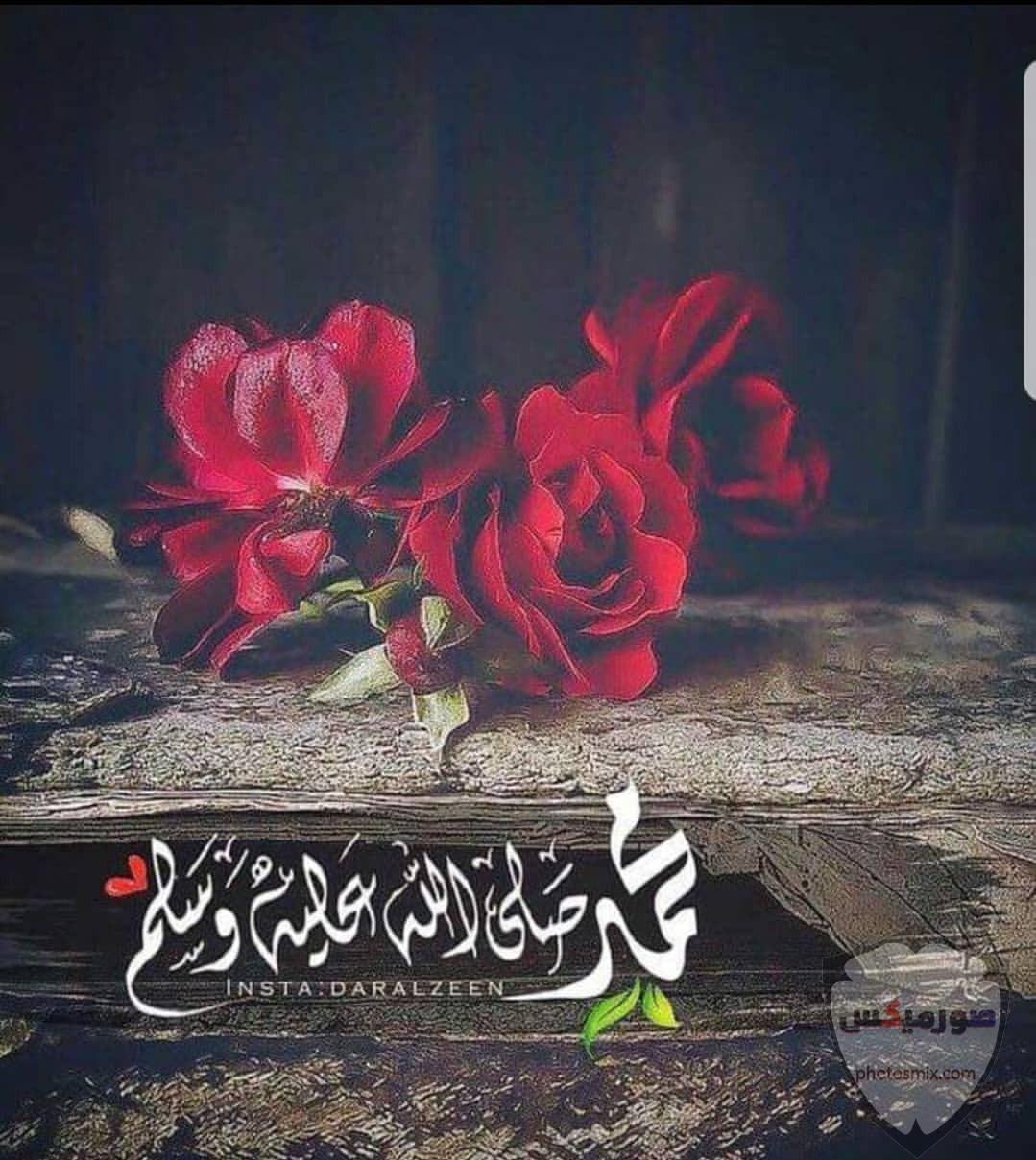 جمعة مباركة صور جمعة مباركه 2020 ادعية يوم الجمعه مصورة مكتوب عليها جمعة مباركة 24
