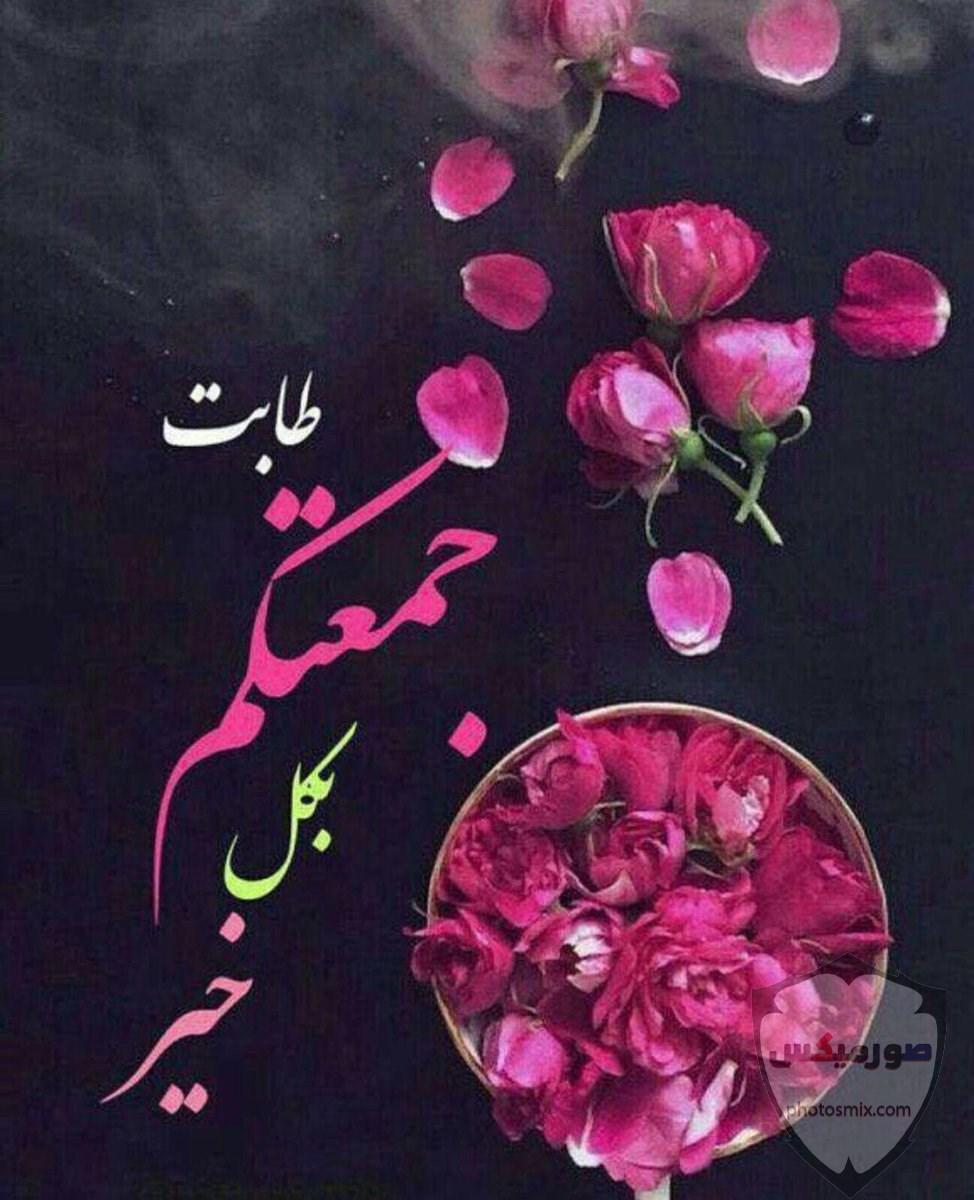 جمعة مباركة صور جمعة مباركه 2020 ادعية يوم الجمعه مصورة مكتوب عليها جمعة مباركة 27