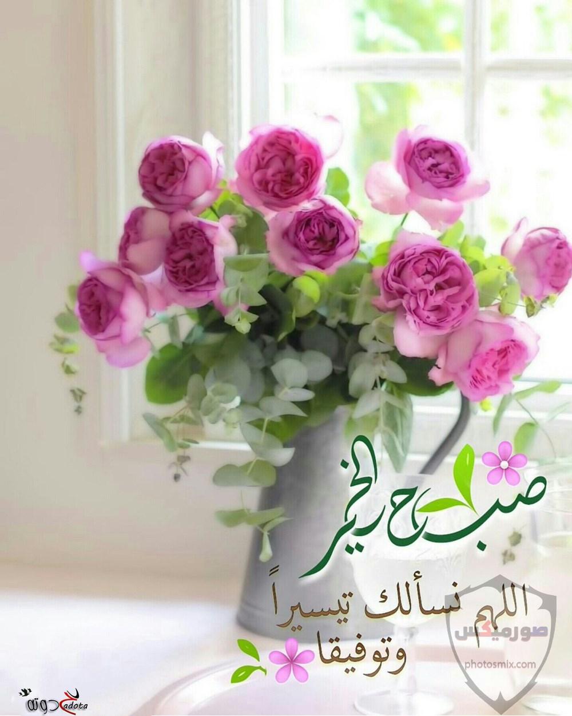 جمعة مباركة صور جمعة مباركه 2020 ادعية يوم الجمعه مصورة مكتوب عليها جمعة مباركة 3