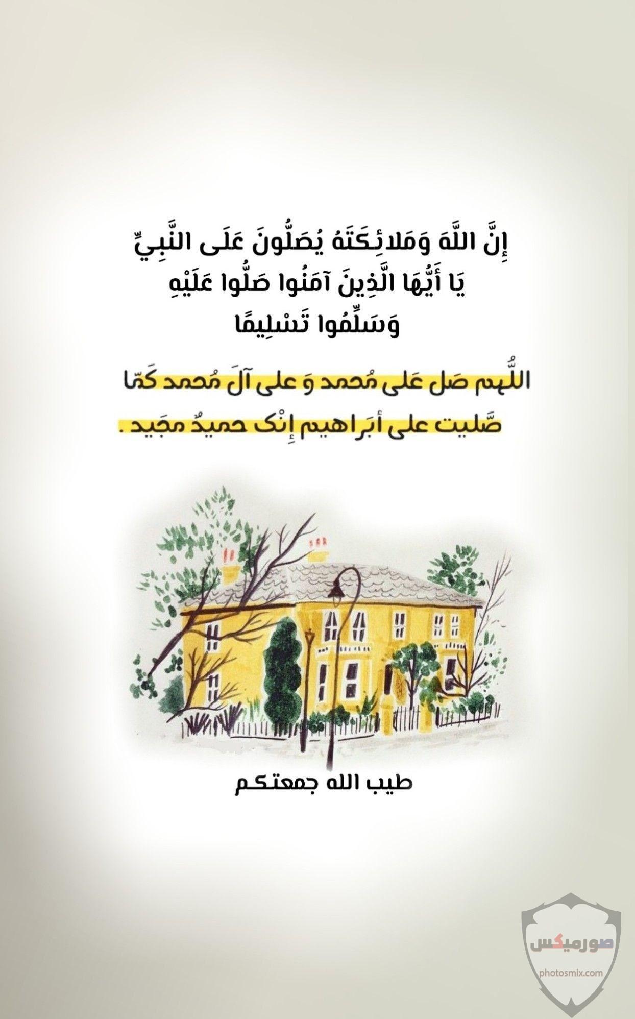 جمعة مباركة صور جمعة مباركه 2020 ادعية يوم الجمعه مصورة مكتوب عليها جمعة مباركة 30