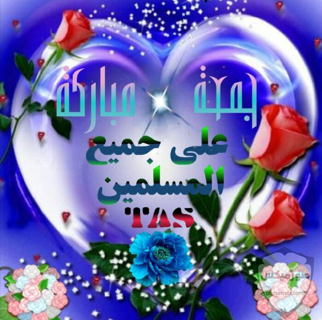 جمعة مباركة صور جمعة مباركه 2020 ادعية يوم الجمعه مصورة مكتوب عليها جمعة مباركة 32