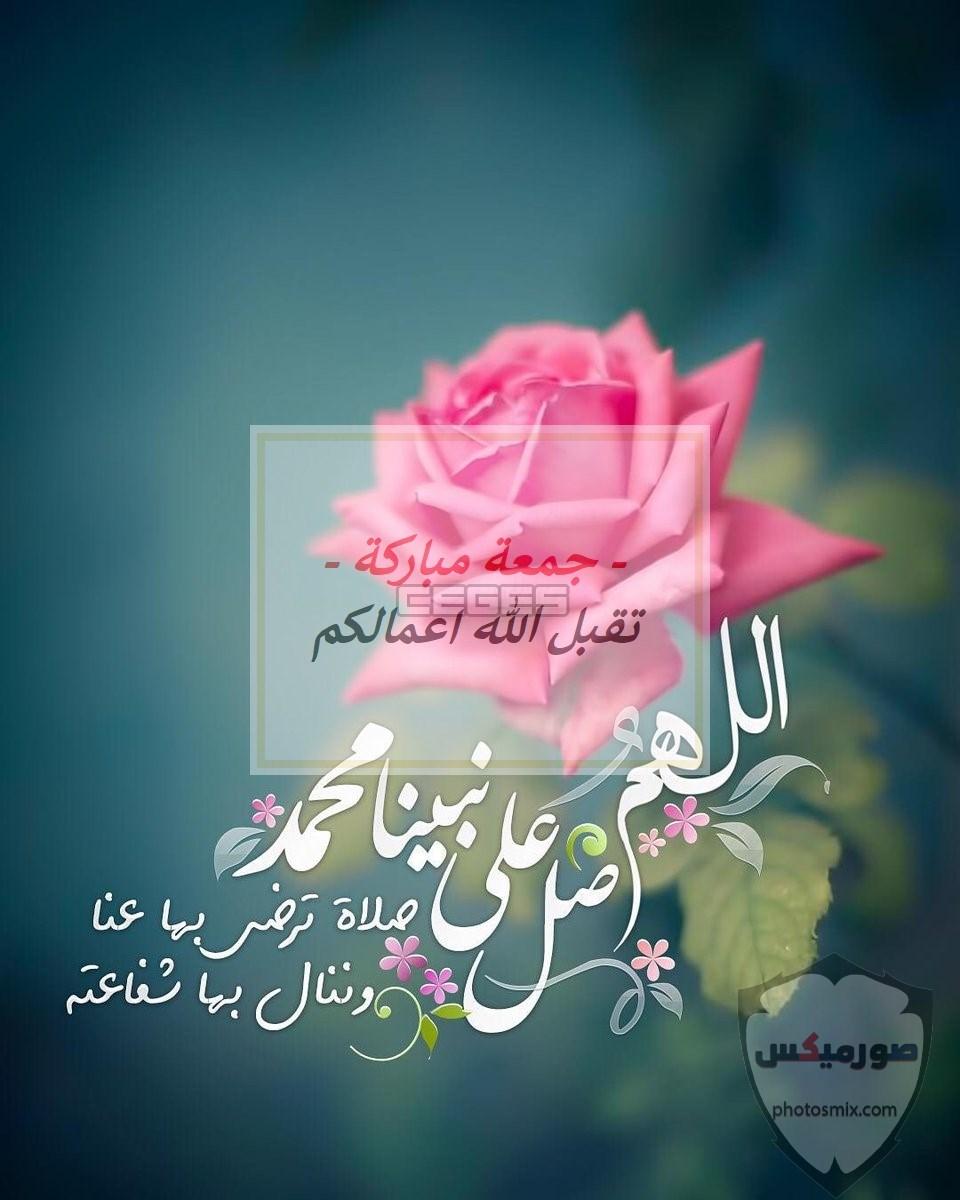 جمعة مباركة صور جمعة مباركه 2020 ادعية يوم الجمعه مصورة مكتوب عليها جمعة مباركة 35