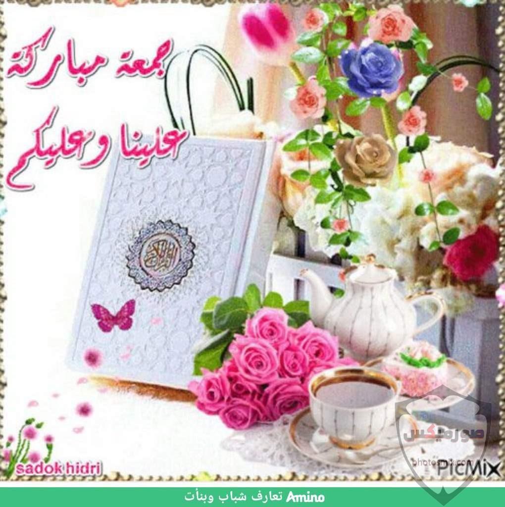جمعة مباركة صور جمعة مباركه 2020 ادعية يوم الجمعه مصورة مكتوب عليها جمعة مباركة 39