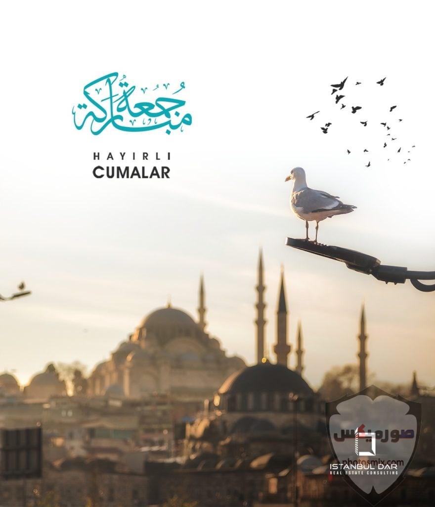 جمعة مباركة صور جمعة مباركه 2020 ادعية يوم الجمعه مصورة مكتوب عليها جمعة مباركة 4
