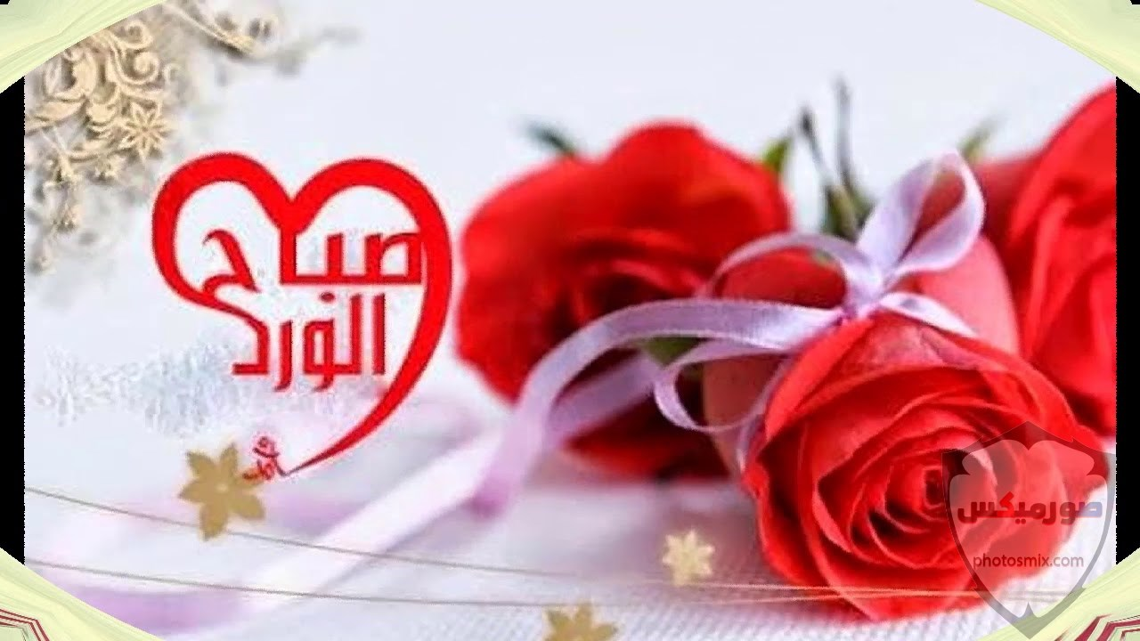 جمعة مباركة صور جمعة مباركه 2020 ادعية يوم الجمعه مصورة مكتوب عليها جمعة مباركة 43