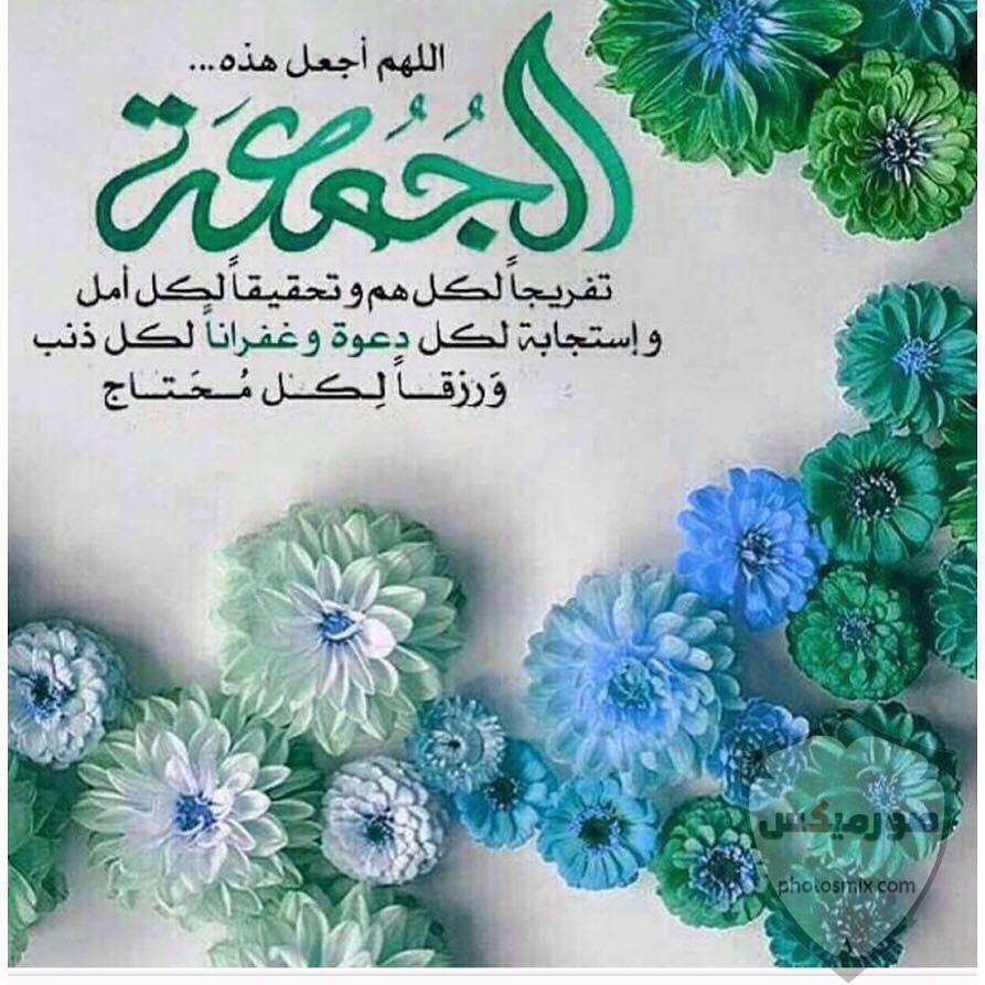 جمعة مباركة صور جمعة مباركه 2020 ادعية يوم الجمعه مصورة مكتوب عليها جمعة مباركة 45