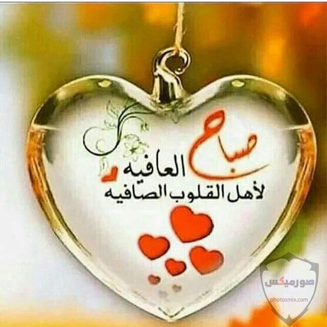 جمعة مباركة صور جمعة مباركه 2020 ادعية يوم الجمعه مصورة مكتوب عليها جمعة مباركة 5