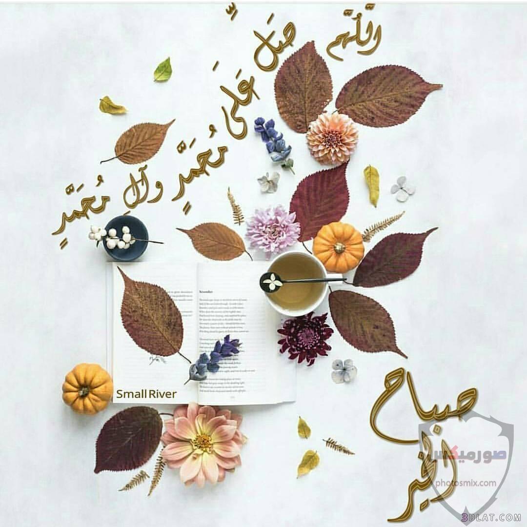 جمعة مباركة صور جمعة مباركه 2020 ادعية يوم الجمعه مصورة مكتوب عليها جمعة مباركة 53