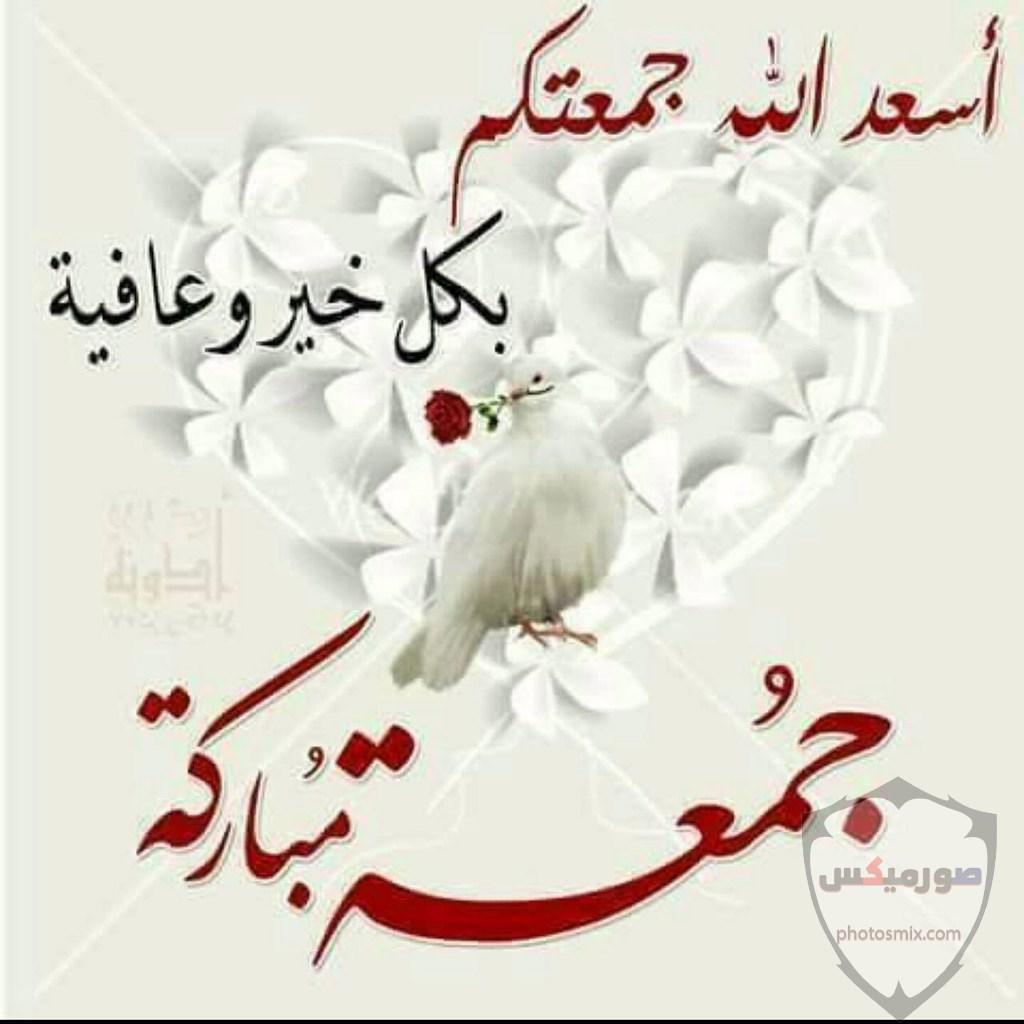 جمعة مباركة صور جمعة مباركه 2020 ادعية يوم الجمعه مصورة مكتوب عليها جمعة مباركة 54