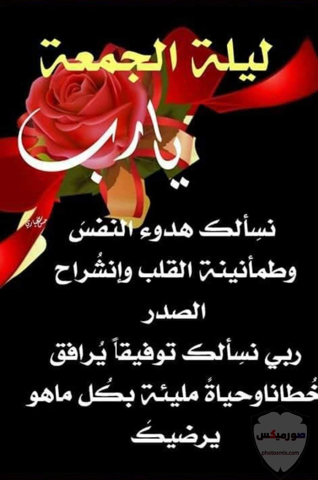 جمعة مباركة صور جمعة مباركه 2020 ادعية يوم الجمعه مصورة مكتوب عليها جمعة مباركة 56