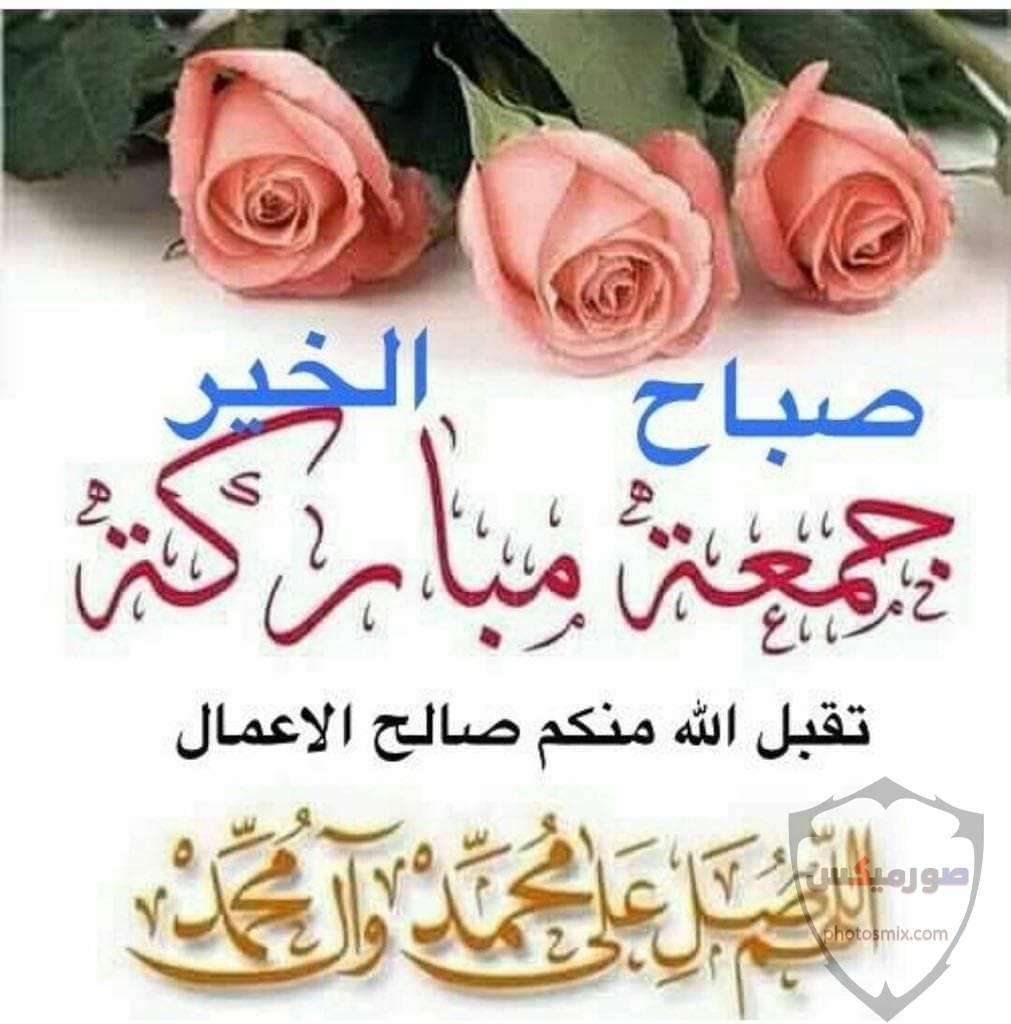 جمعة مباركة صور جمعة مباركه 2020 ادعية يوم الجمعه مصورة مكتوب عليها جمعة مباركة 57