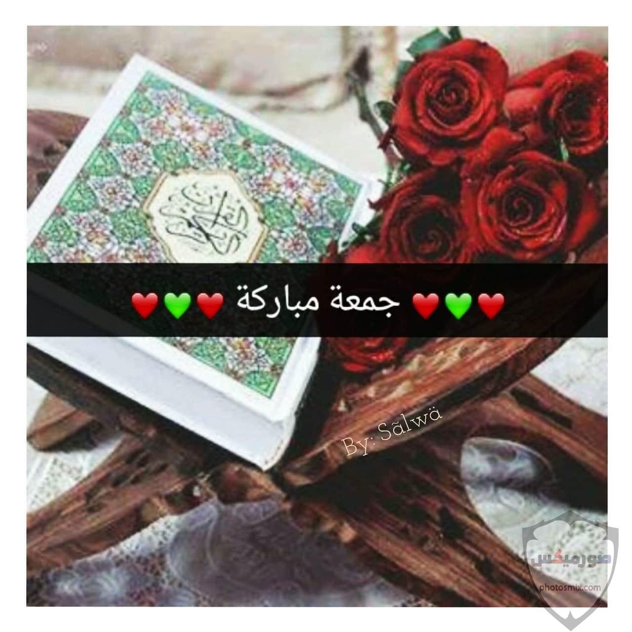 جمعة مباركة صور جمعة مباركه 2020 ادعية يوم الجمعه مصورة مكتوب عليها جمعة مباركة 59