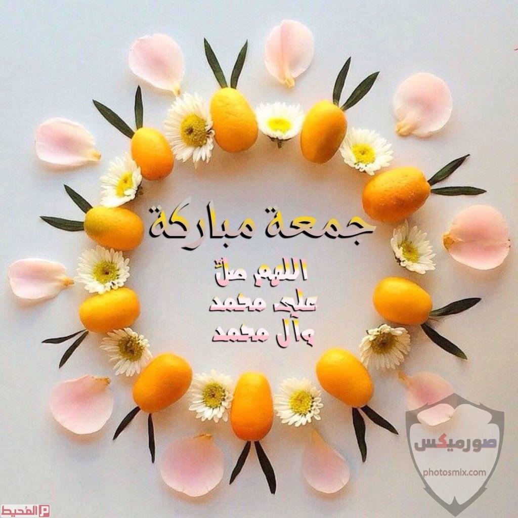 جمعة مباركة صور جمعة مباركه 2020 ادعية يوم الجمعه مصورة مكتوب عليها جمعة مباركة 6