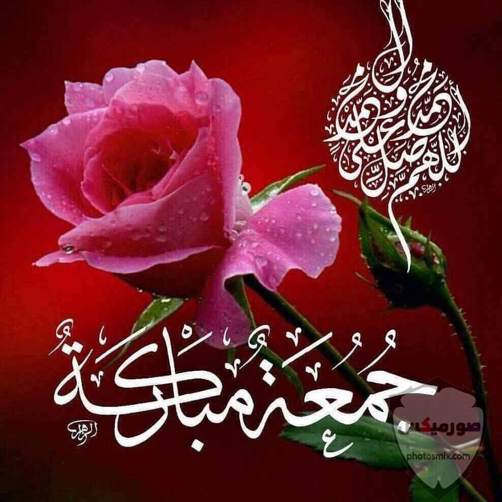 جمعة مباركة صور جمعة مباركه 2020 ادعية يوم الجمعه مصورة مكتوب عليها جمعة مباركة 60