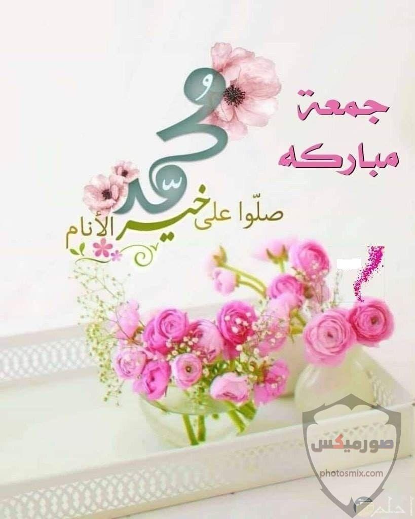جمعة مباركة صور جمعة مباركه 2020 ادعية يوم الجمعه مصورة مكتوب عليها جمعة مباركة 67