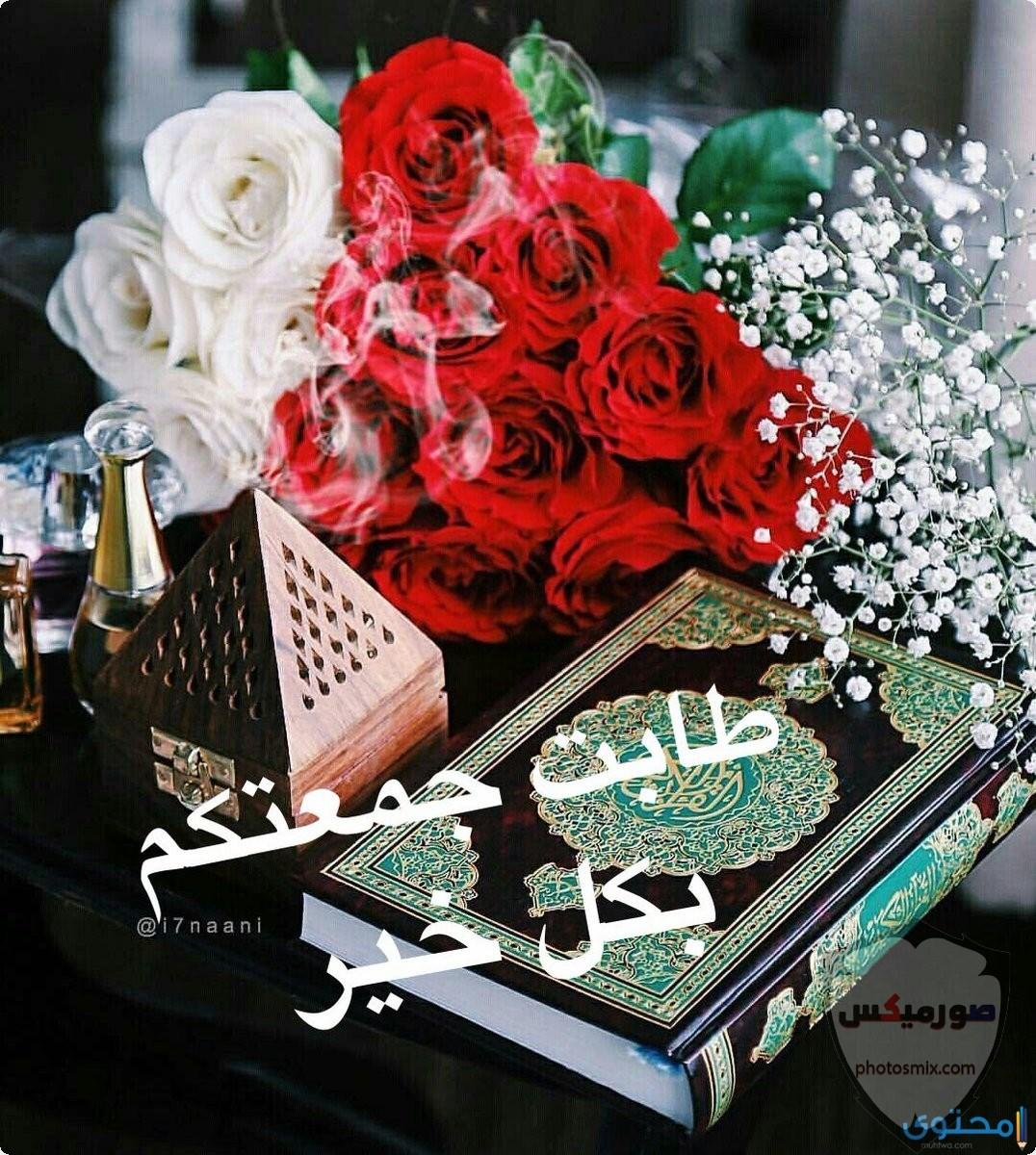 جمعة مباركة صور جمعة مباركه 2020 ادعية يوم الجمعه مصورة مكتوب عليها جمعة مباركة 7