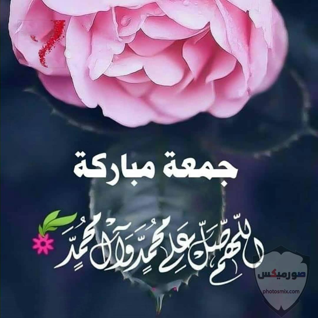 جمعة مباركة صور جمعة مباركه 2020 ادعية يوم الجمعه مصورة مكتوب عليها جمعة مباركة 70