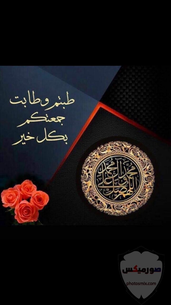 جمعة مباركة صور جمعة مباركه 2020 ادعية يوم الجمعه مصورة مكتوب عليها جمعة مباركة 74