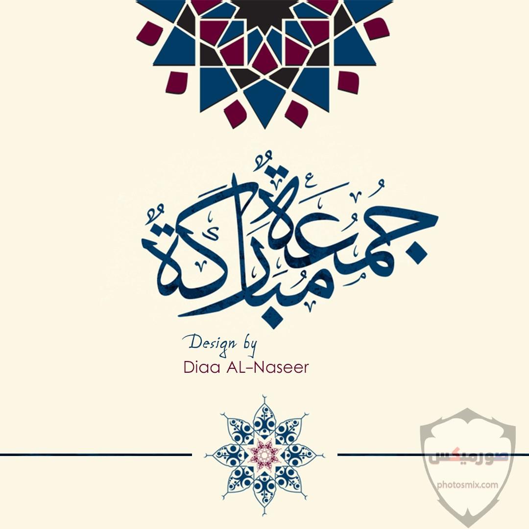 جمعة مباركة صور جمعة مباركه 2020 ادعية يوم الجمعه مصورة مكتوب عليها جمعة مباركة 8