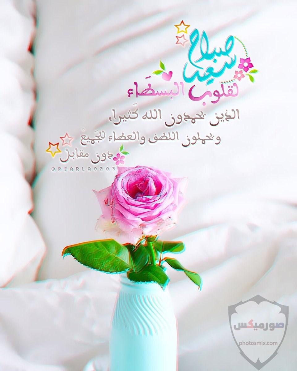 جمل صور صباح الخير و مساء الخير 3