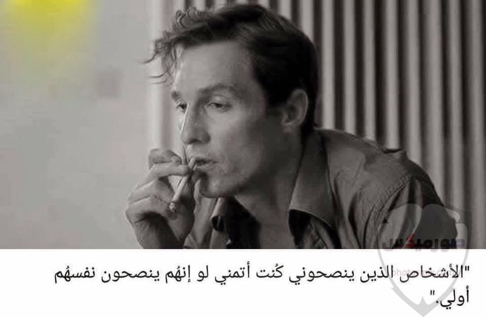حكم ومقولات عن الحياة مواعظ وأمثال للواتس اب اقتباصات أفلام أمثال 4