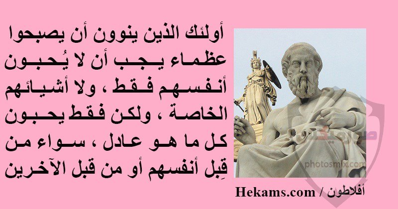 حكم ومقولات عن الحياة 13