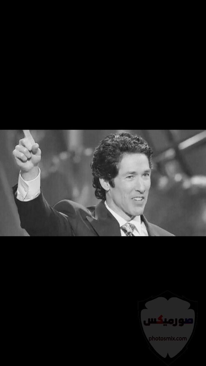 حكم و أقوال عن الغرور 34