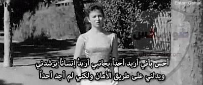 حكم و أقوال عن الغرور 56