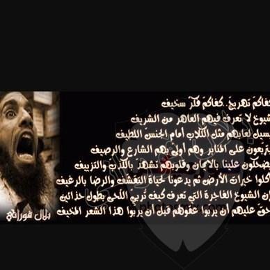 حكم و أقوال عن الغرور 57