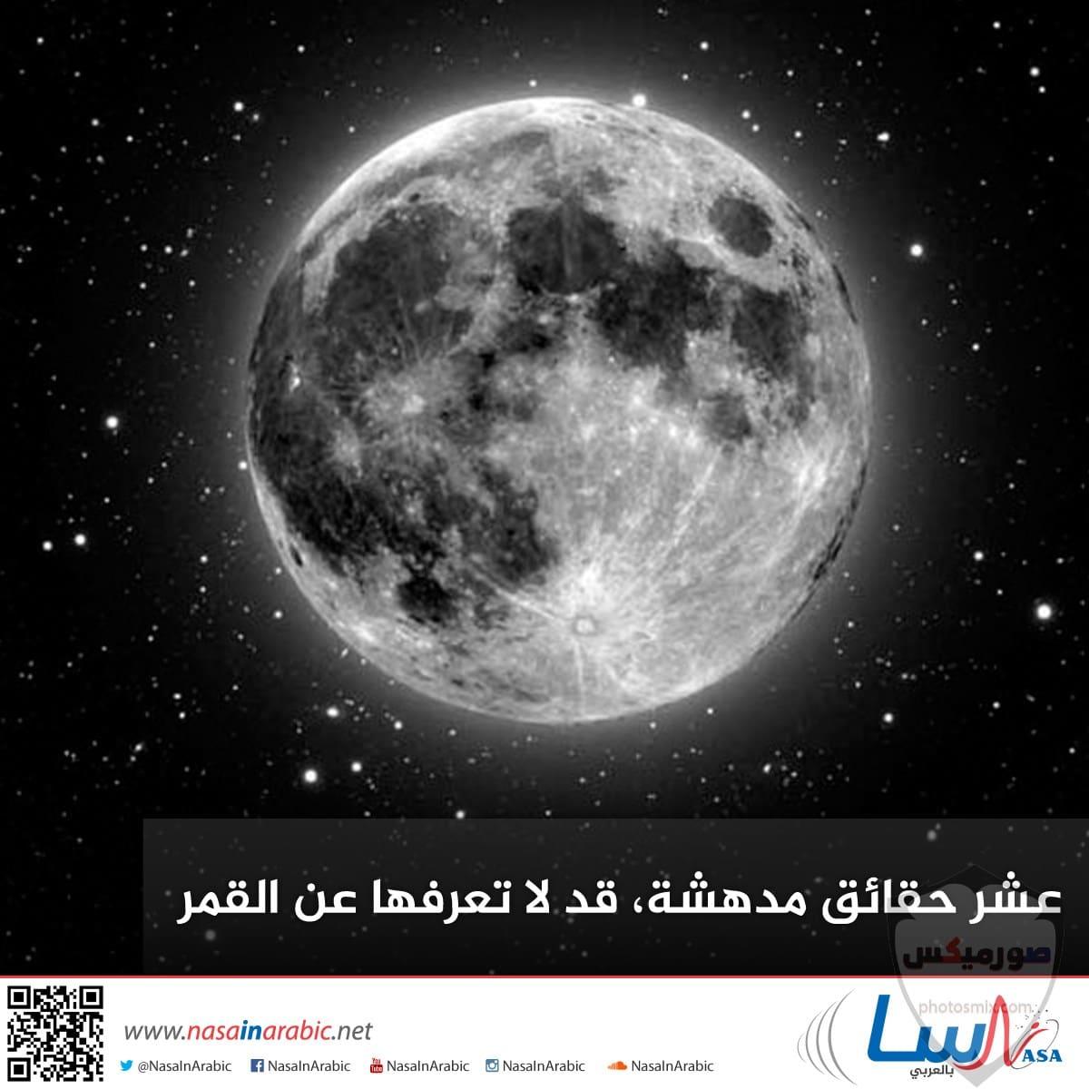 خلفيات قمر وبحر خلفيات القمر والنجوم خلفيات قمر للايفون 11