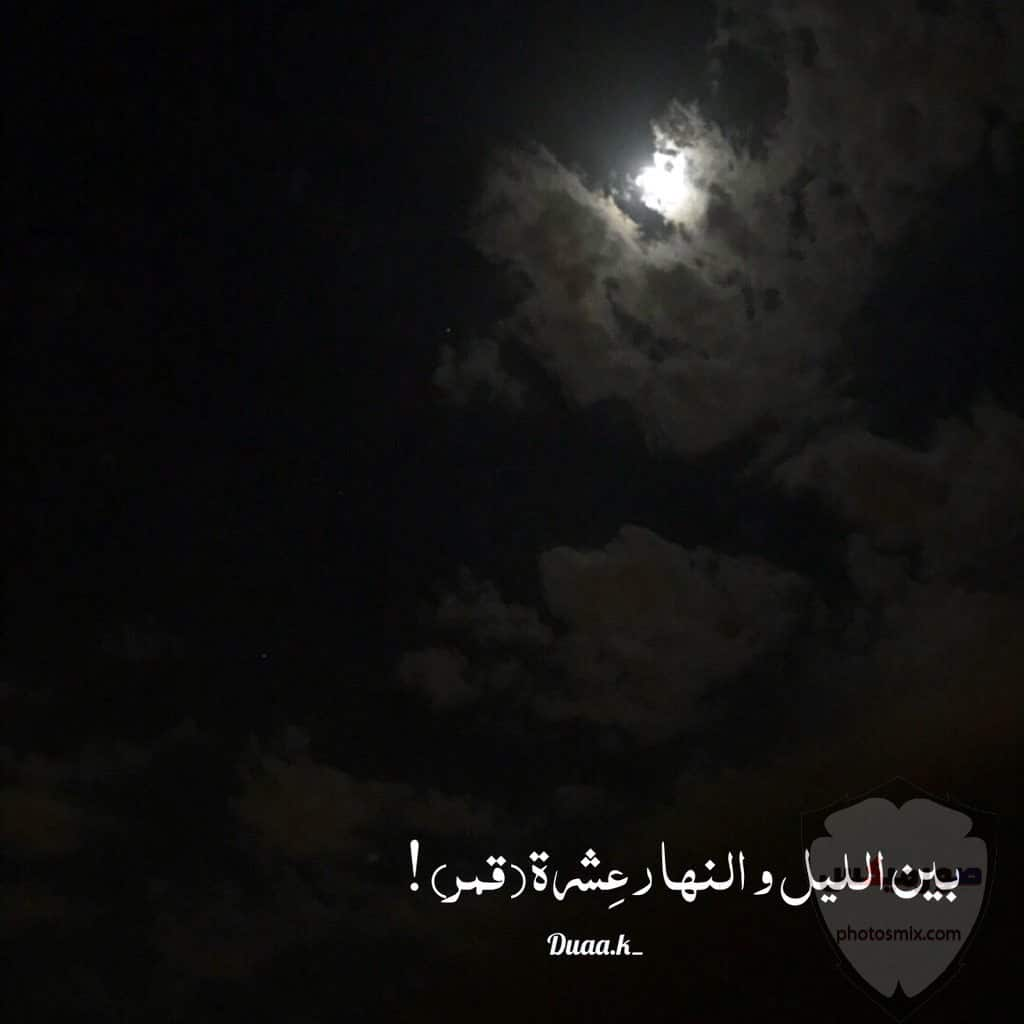 خلفيات قمر وبحر خلفيات القمر والنجوم خلفيات قمر للايفون 9