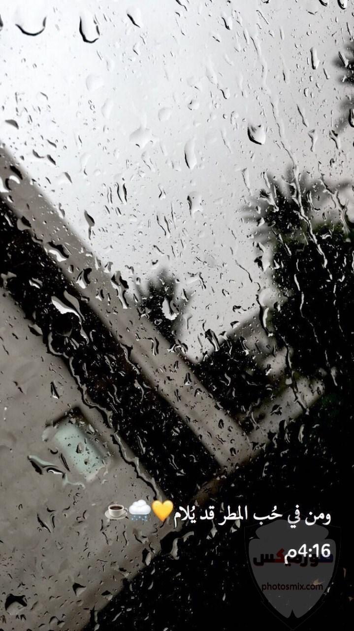 خلفيات مطر 2020 صور فصل الشتاء Beautiful of Rain 3