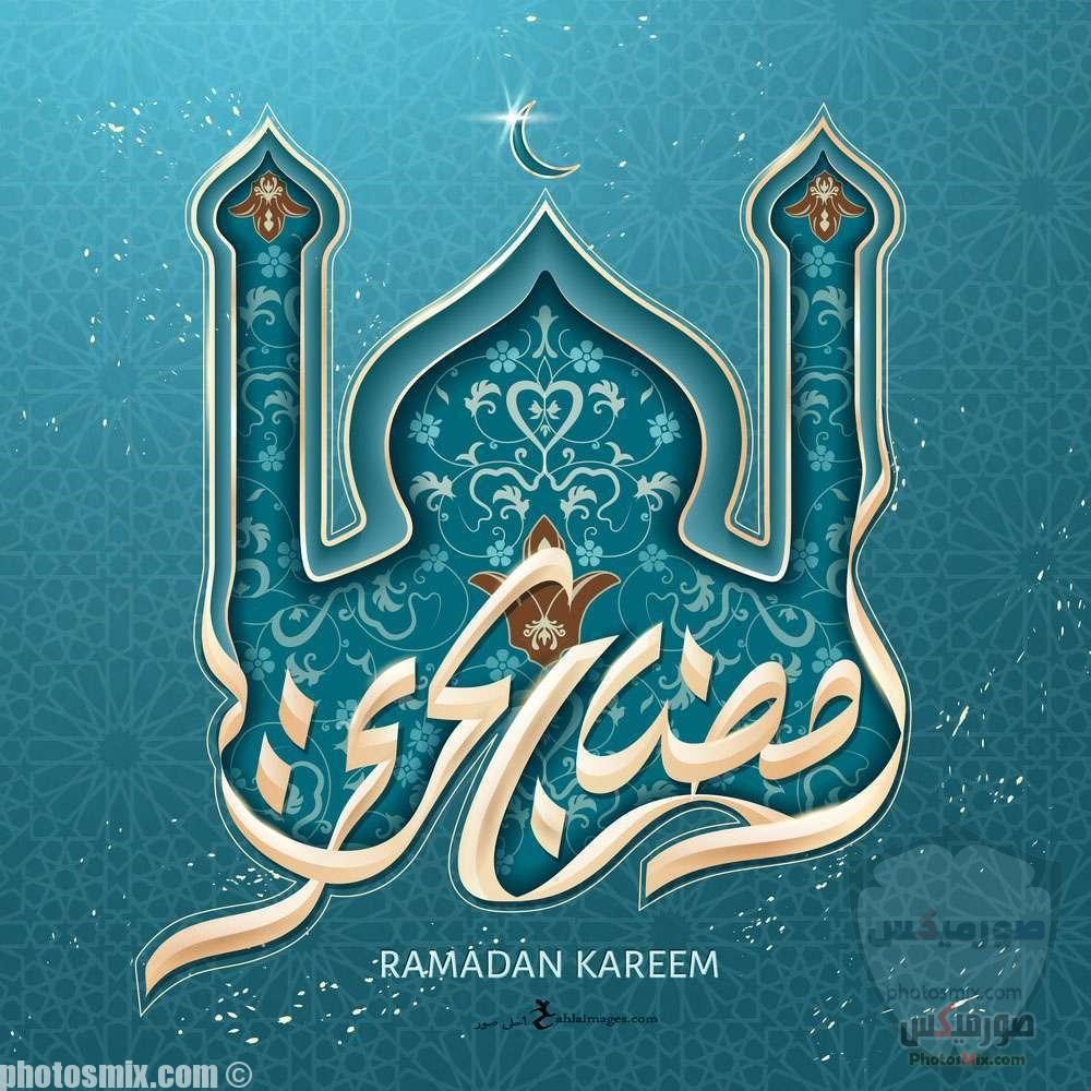 دعاء رمضان 2020 الادعية الرمضان فى 2020 10