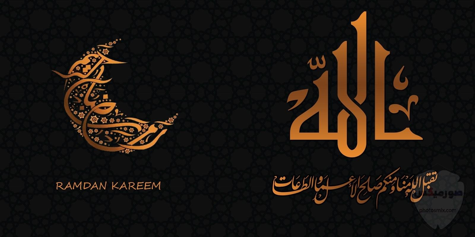دعاء رمضان 2020 الادعية الرمضان فى 2020 11