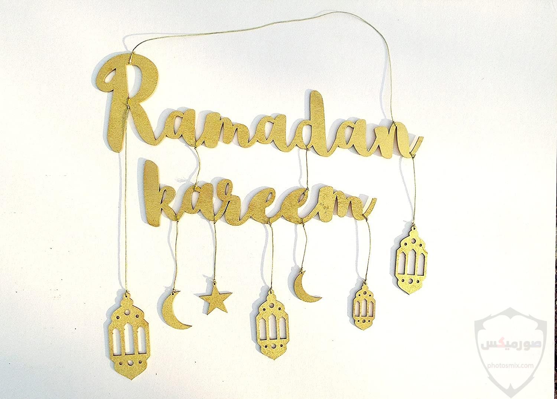 دعاء رمضان 2020 الادعية الرمضان فى 2020 12