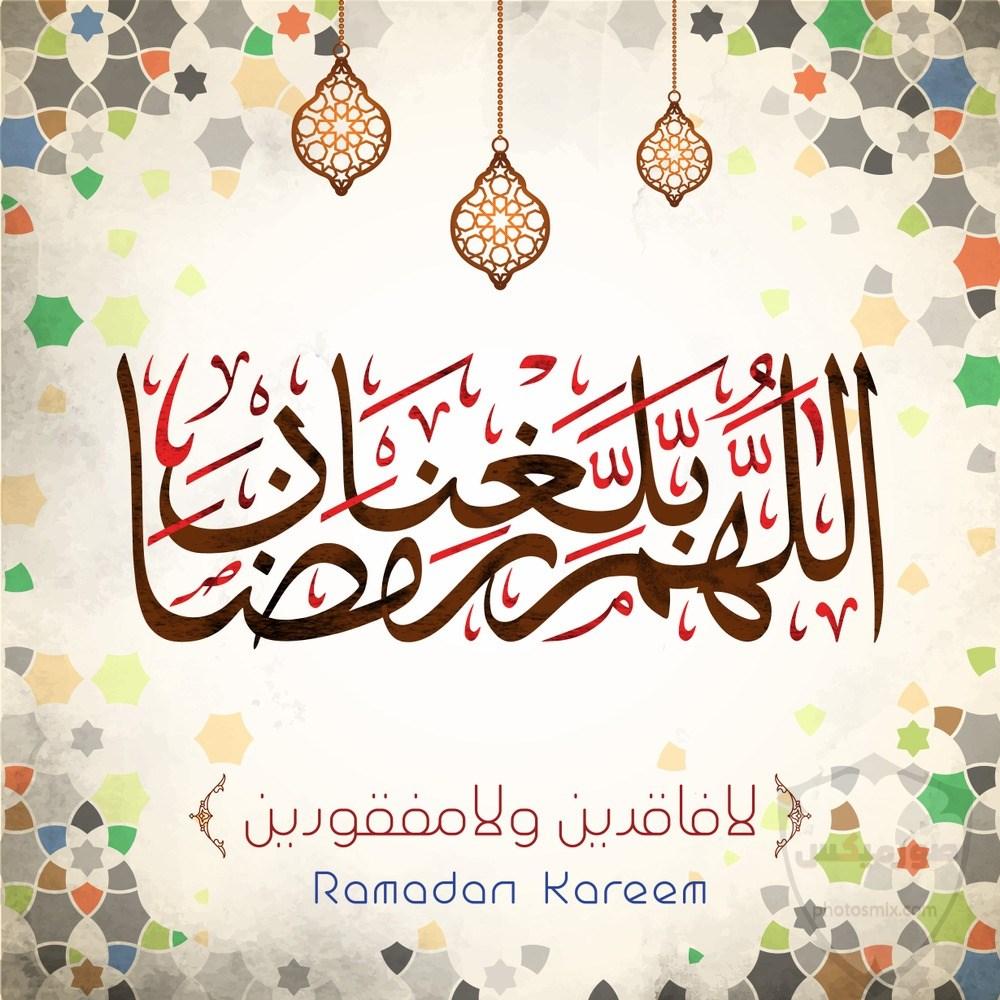 دعاء رمضان 2020 الادعية الرمضان فى 2020 21