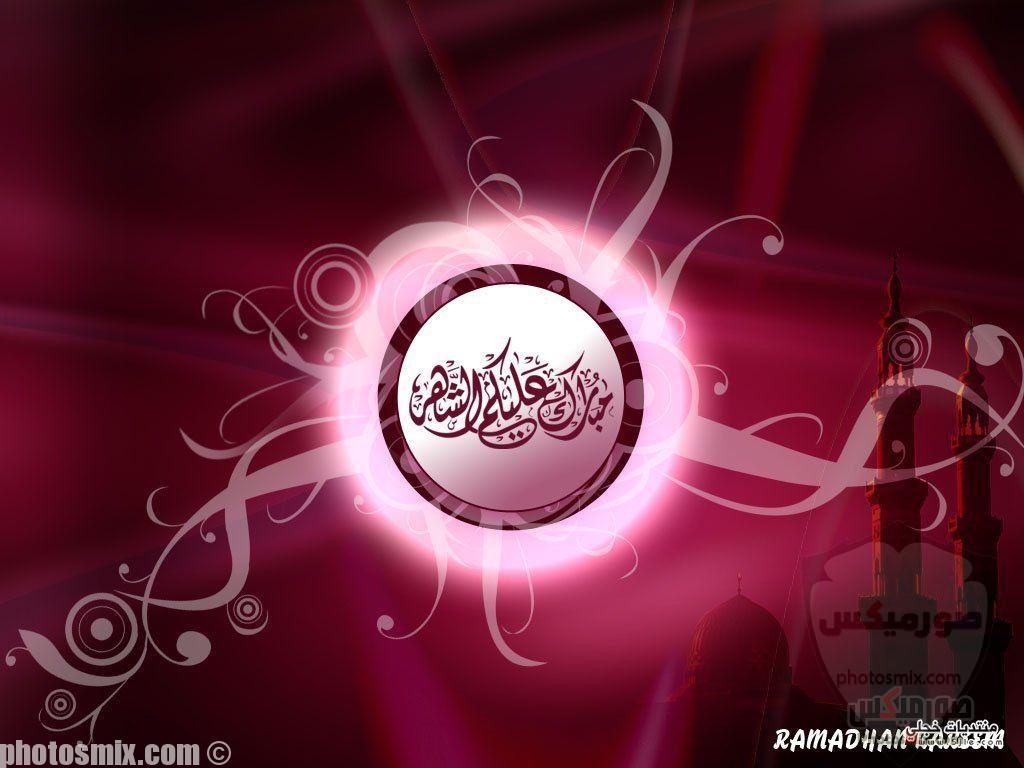 دعاء رمضان 2020 الادعية الرمضان فى 2020 7