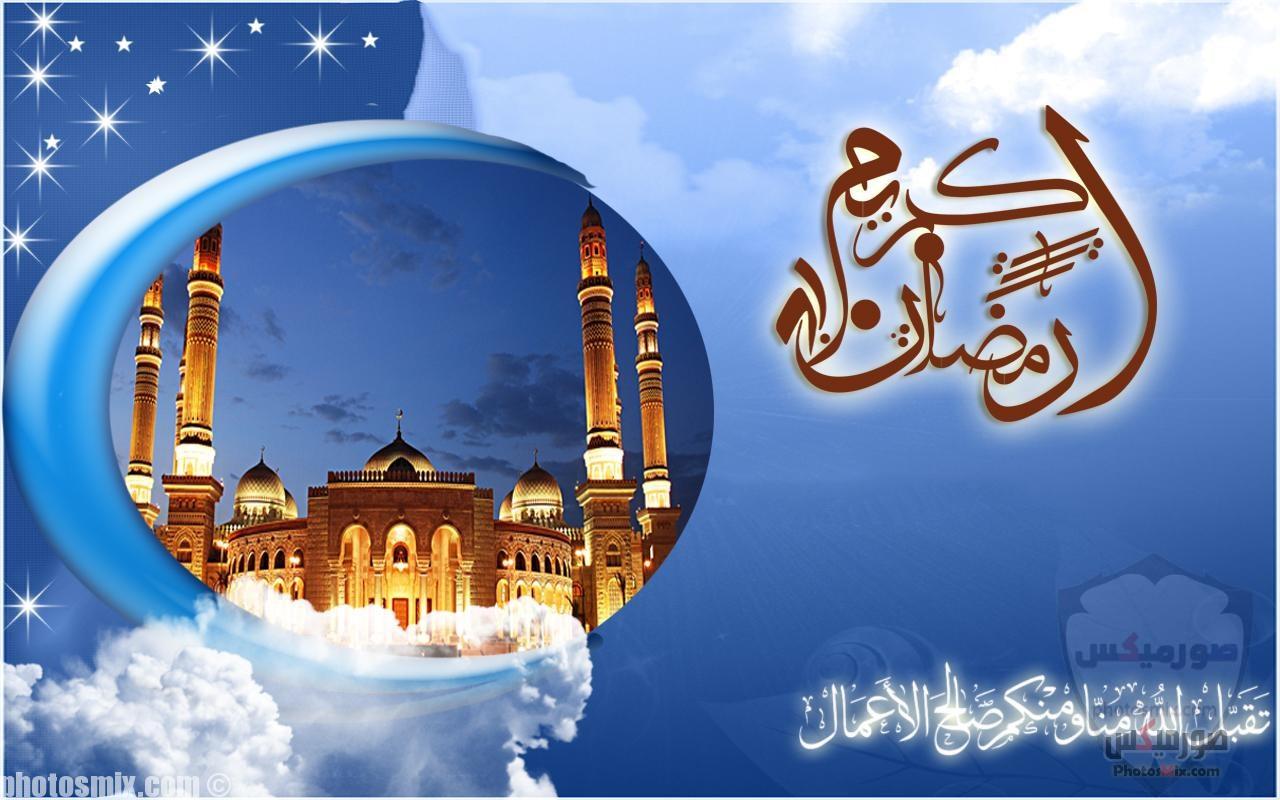 دعاء رمضان 2020 الادعية الرمضان فى 2020 9