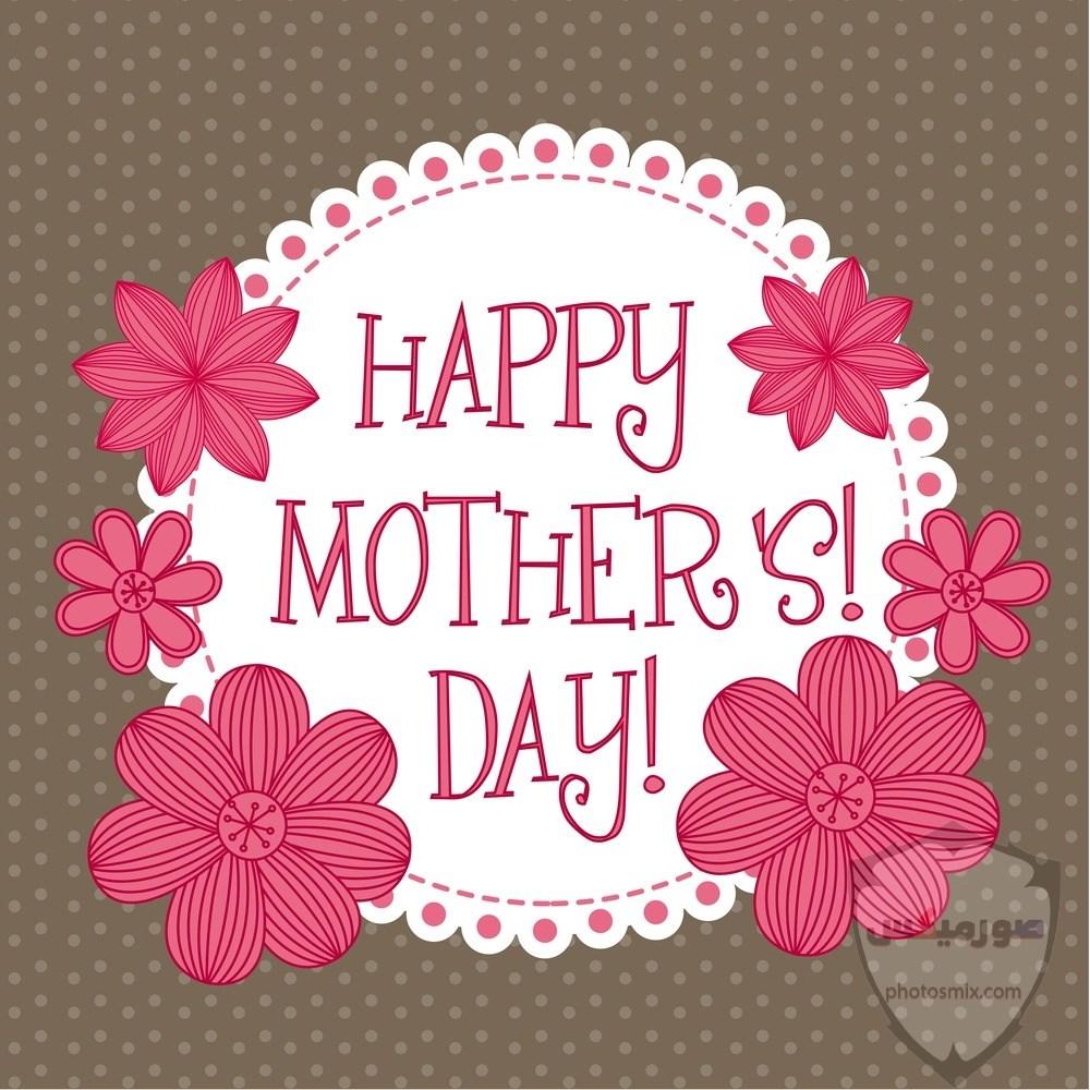 رمزيات عيدالأم 2021 عيد أم سعيد Happy Mothers Day 1