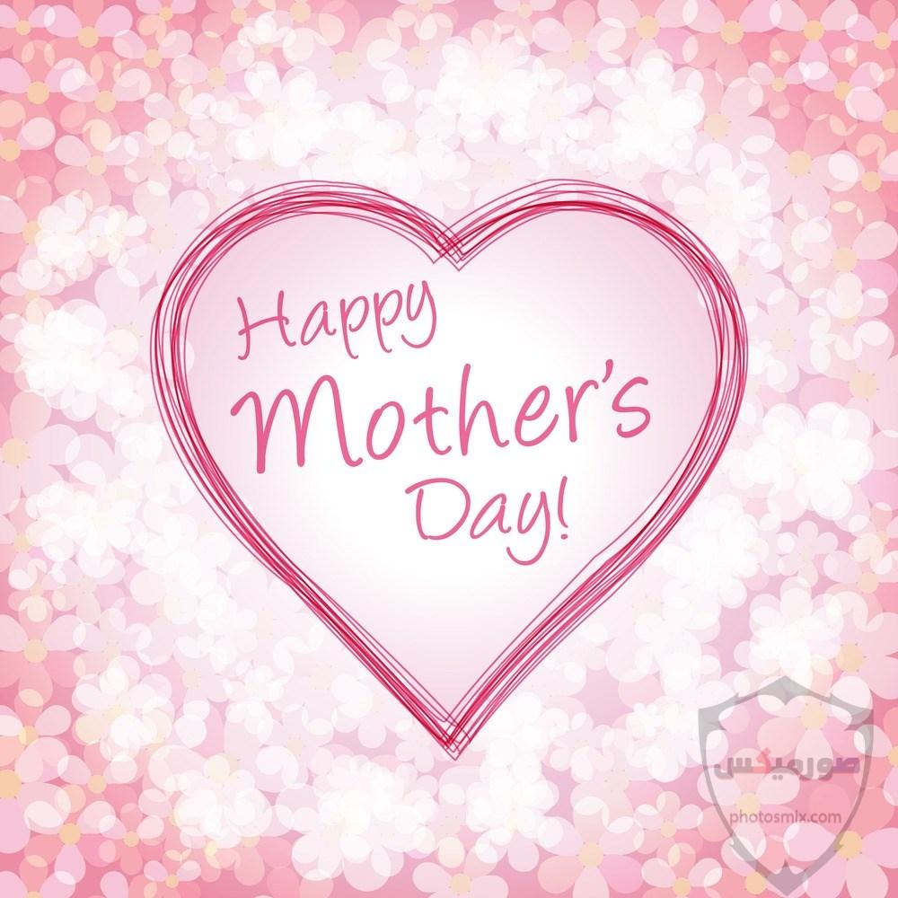 رمزيات عيدالأم 2021 عيد أم سعيد Happy Mothers Day 2