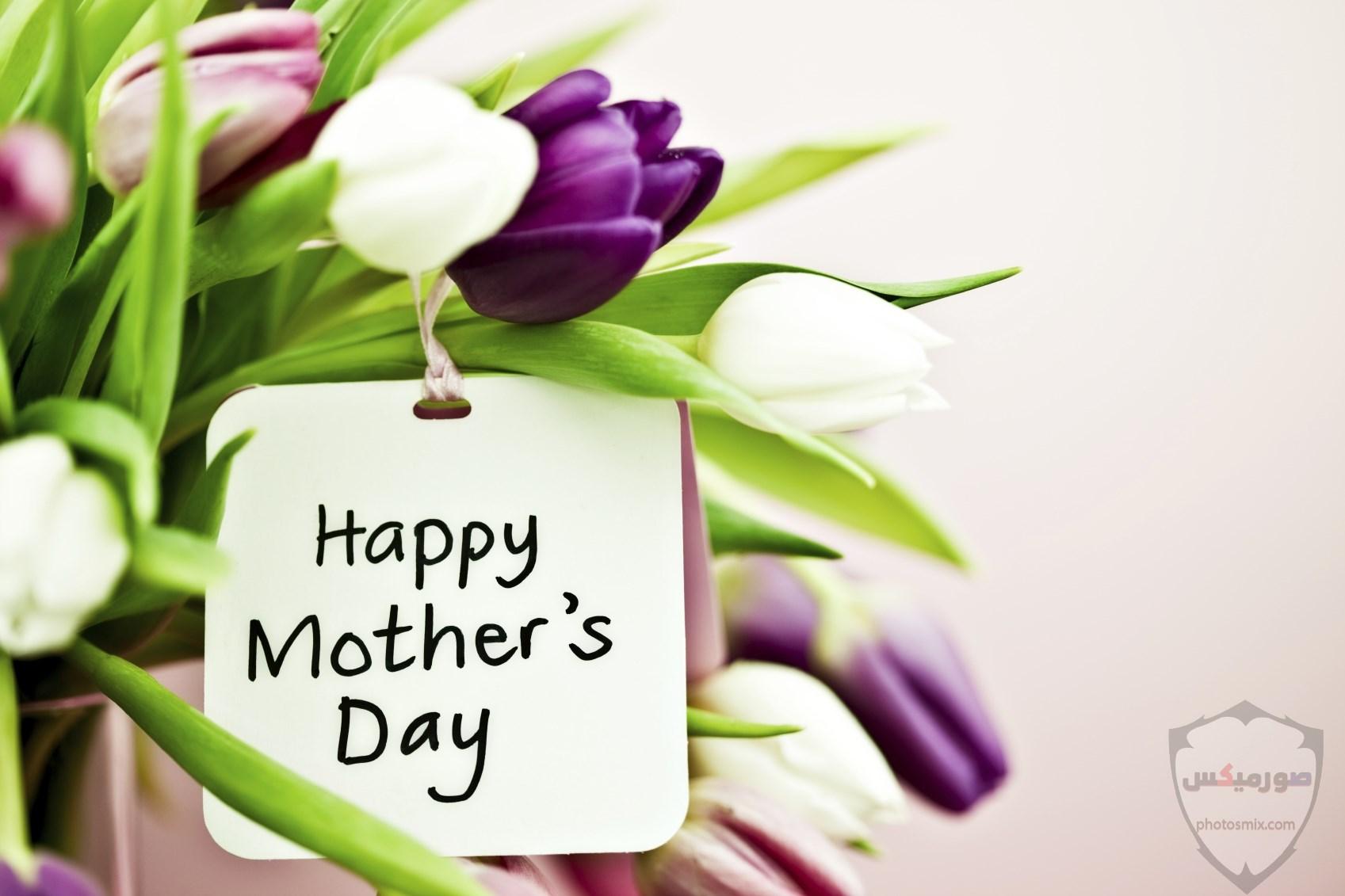 رمزيات عيدالأم 2021 عيد أم سعيد Happy Mothers Day 4