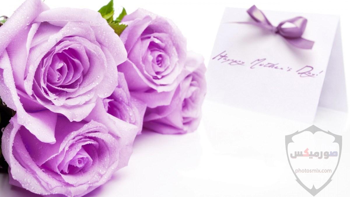 رمزيات عيدالأم 2021 عيد أم سعيد Happy Mothers Day 5