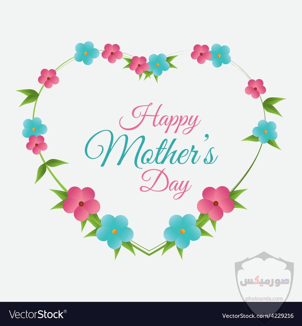 رمزيات عيدالأم 2021 عيد أم سعيد Happy Mothers Day 7