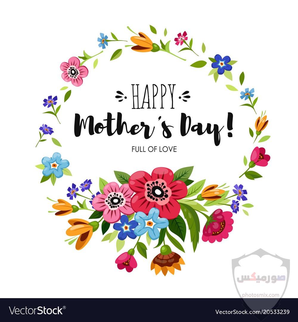 رمزيات عيدالأم 2021 عيد أم سعيد Happy Mothers Day 8
