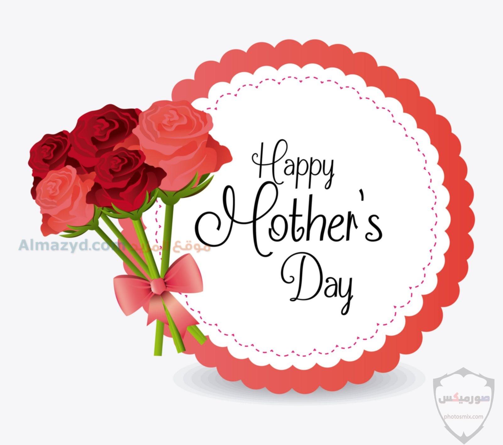 رمزيات عيدالأم 2021 عيد أم سعيد Happy Mothers Day 9