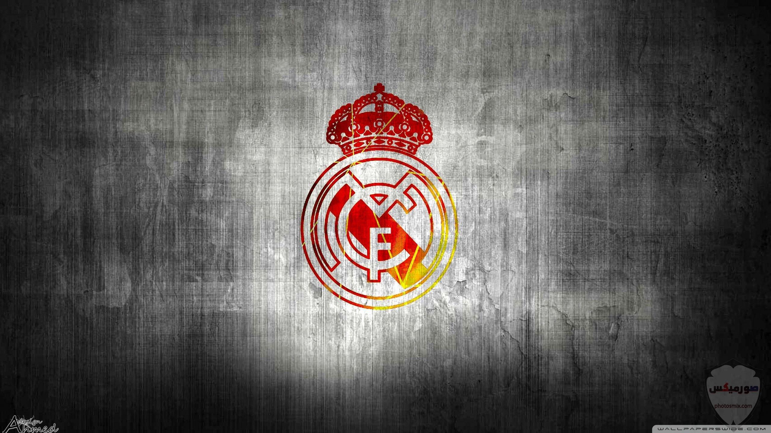 شعار ريال مدريد 15 1