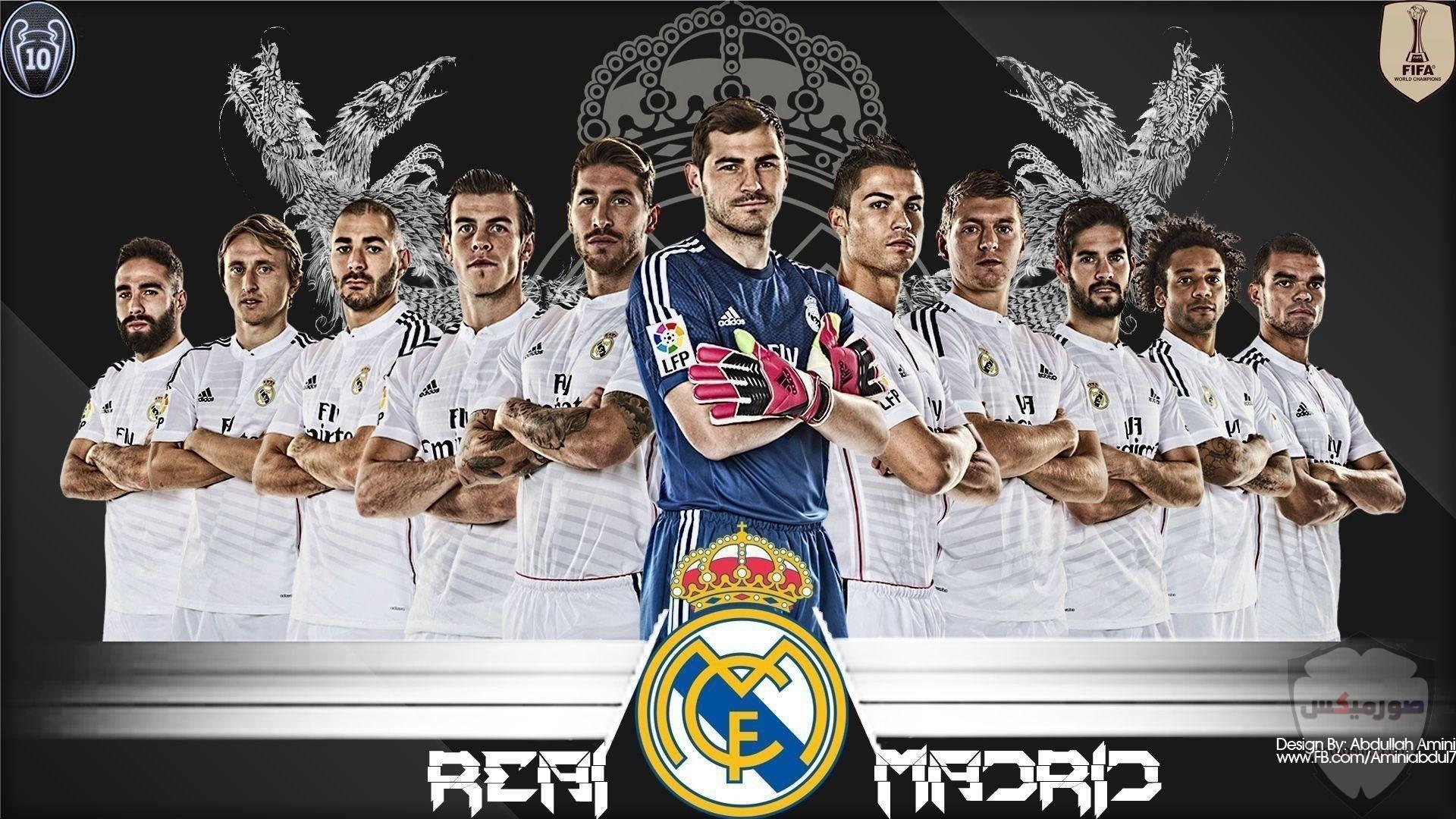 شعار ريال مدريد 18 1