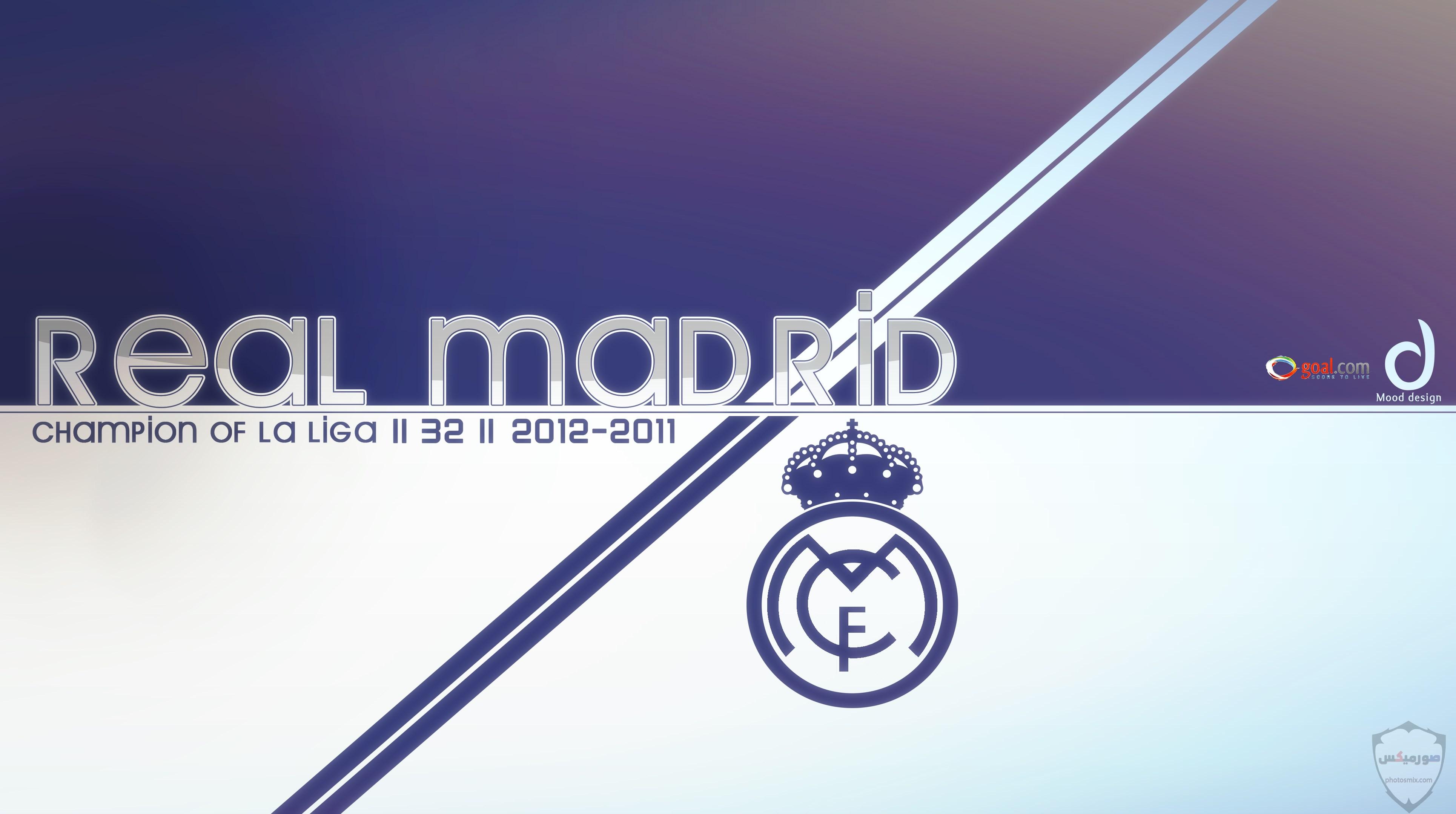 شعار ريال مدريد 5 1