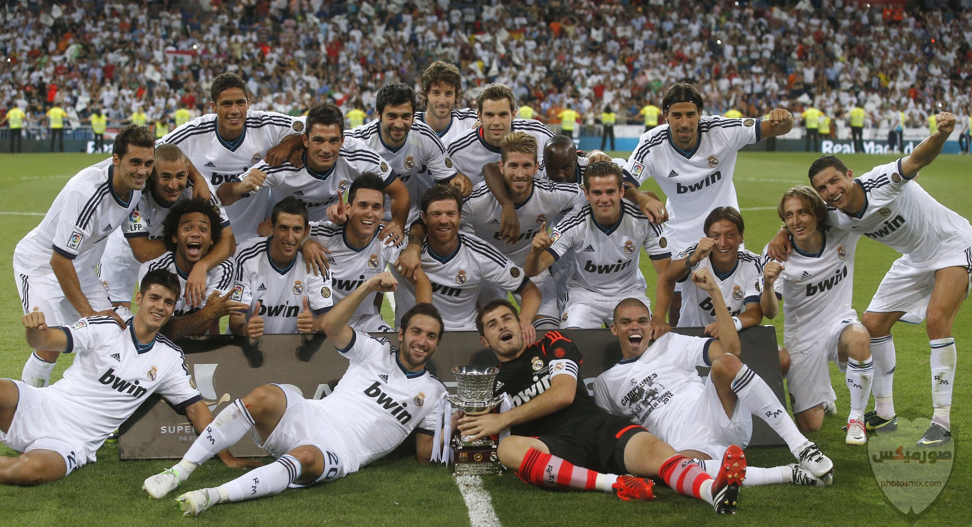 شعار ريال مدريد 7 1